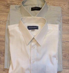 Мужские рубашки 2 по цене одной