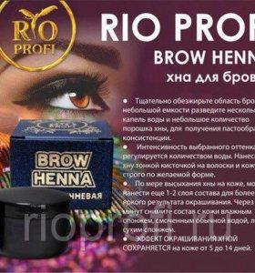 Хна для бровей черная, коричневая