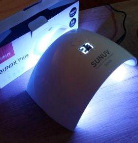 Лампа для сушки ногтей SUN 9X 24w