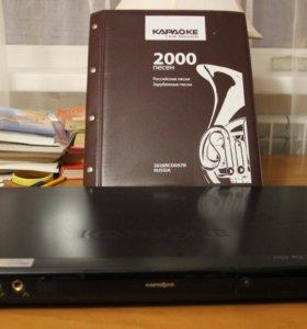 DVD- Проигрыватель Караоке LG