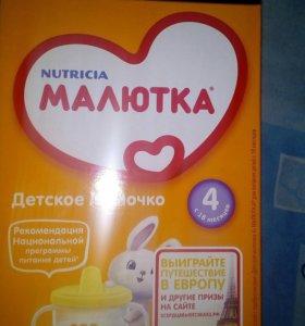 Молочная смесь с 18 месяцев, 2 шт по 600 гр