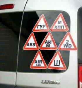 Контролёр технического состояния автотранспорта