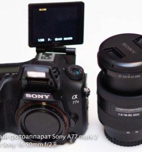Sony A77m2 + Sony 16-50 f/2.8