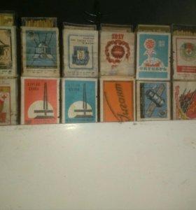 Коллекция спицек СССР