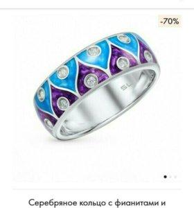 Кольцо серебро с эмалью
