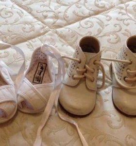 Ботинки первые шаги
