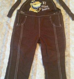 Комбенизон и джинсы