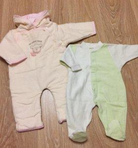 Вещи детские пакетом от 3 до 9 месяцев