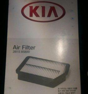Воздущный фильтр 28113A5800