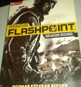 Ps flashpoint dragon rising