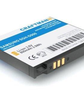Батарея аккумулятор на Samsung D908