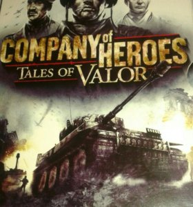 Ps company of heroes tales of valor