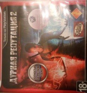 Игра на PS3 infamoys2
