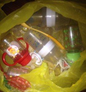 Бутылочки и соски