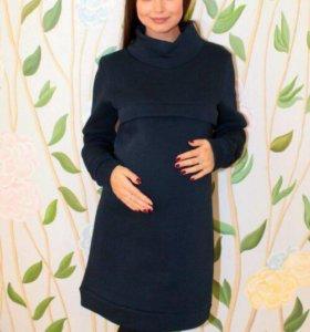 (НОВАЯ) Худи для беременных и кормящих мам
