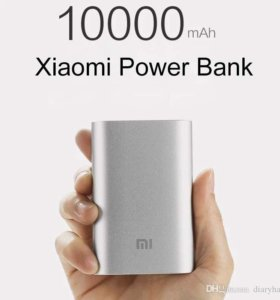 Внешний аккумулятор Xiaomi Mi Power Bank 10000 мАч