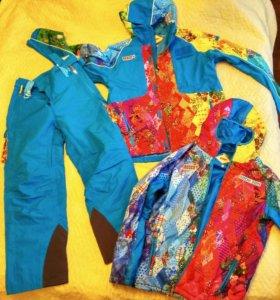 Горнолыжный костюм Bosco