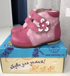 Ботинки для девочки «Котофей»