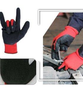 Эластичные перчатки