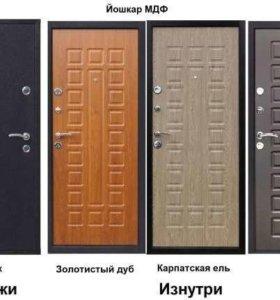 Дверь ЙОШКАР