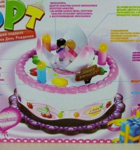 Музыкальный торт. Интерактивная танцующая игрушка