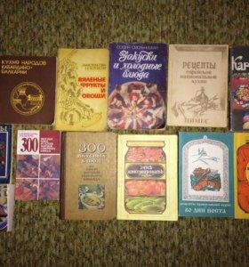 Кулинарные книги 📖