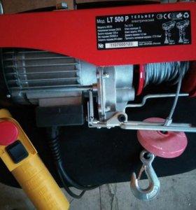 Электрический тельфер PRORAB, LT 500 P