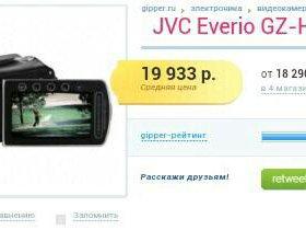 JVC Everio GZ-HD620 120ггб Обмен