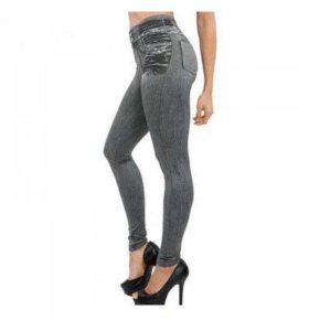 Леджинсы (джеггинсы) штаны утягивающие