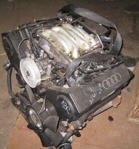 Двигатель от Audi 2.6