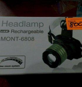 Фонарь на лобный Headlamp MONT- 6808
