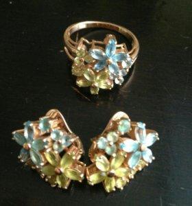 Комлект серьги и кольцо