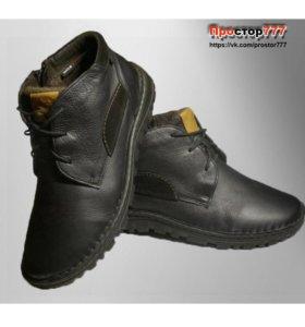 Мужские ботинки Nik 0280-401 (Польша)