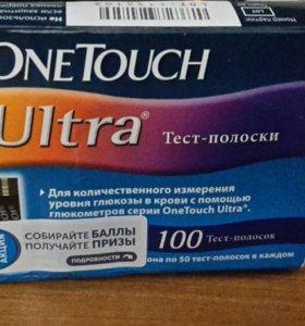 Полоски для глюкометра OneTouch Ultra