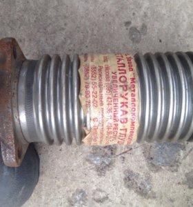 Металлорукав (гофра) глушителя МАЗ (ЯМЗ-238)