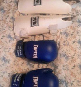Форма (экипировка) для боевых видов спорта