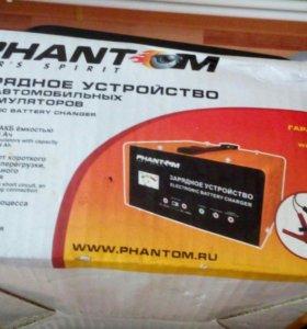 """Новое зарядное  устройство""""Phantom""""для авто новое"""