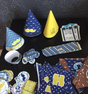 Набор для детского дня рождения (мальчик 2 года)