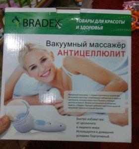 Вакуумный антицеллюлитный массажер