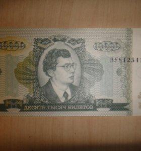 Билеты Мавроди