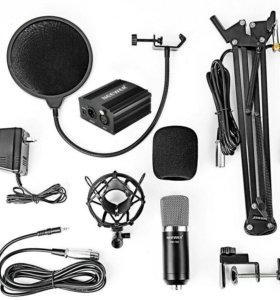 Конденсаторный микрофон NW-700
