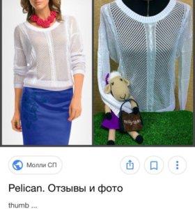 Кофта Pelican
