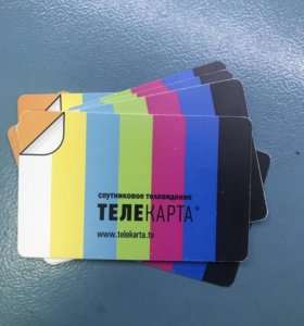 Карта доступа ТЕЛЕКАРТА на 10000 руб.