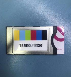 CAM модуль ТЕЛЕКАРТА