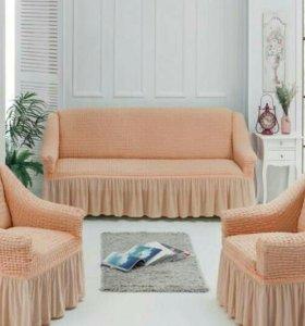 Чехлы на диван и два кресла Ева персик