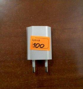Зарядное устройство под USB