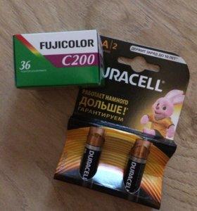 пленка fujifilm, батарейки