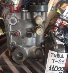 Тнвд-Т25-Т40