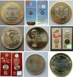 Монеты новинки