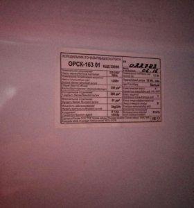 Холодильник орск 163 01